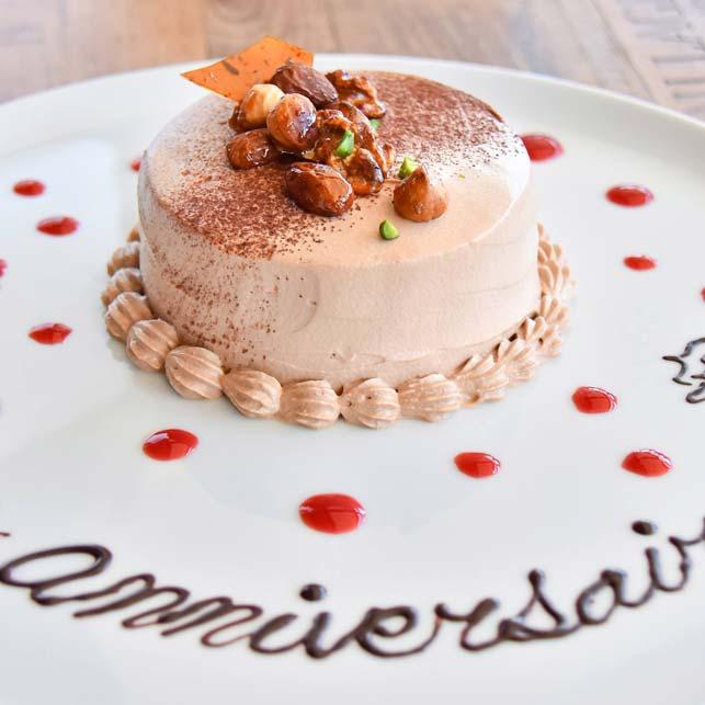 お誕生日ケーキはホールケーキ以外にも、チョコやナッツ、お花付きのケーキなどをご用意することができます。