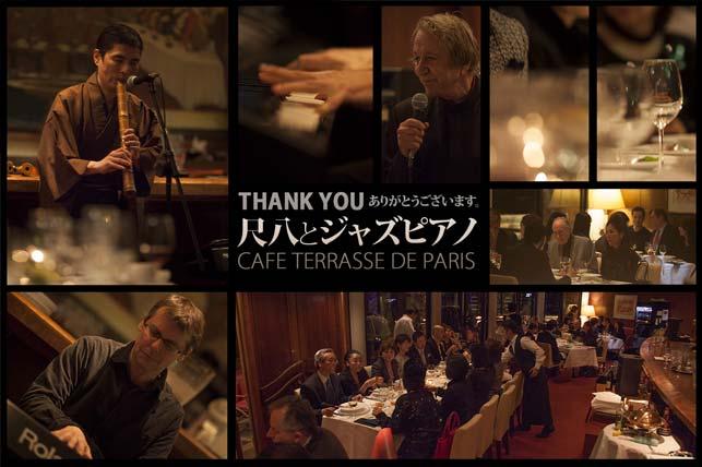 尺八とジャズピアノによる、大盛況のライブディナーが開催されました。