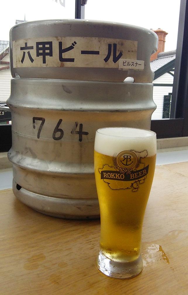 いよいよ夏到来!! 今年のビールは六甲ビール、美味さ、切れ味抜群です!!