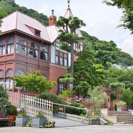 団体旅行で神戸の旅 北野を満喫!